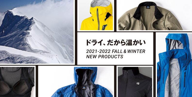 2021 FALL&WINTER NEW PRODUCTS